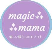マジックマーマ